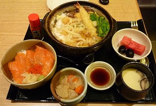 Kura Japanese Restaurant One World Menu