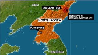 Σεισμική δόνηση στην περιοχή εκτόξευσης πυραύλων