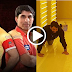 Misbah Ul Haq and Ali Zafar  face off with the ultimate push up During Video Shoot of PSL !