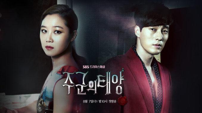 Cerita ini berkisah tentang seorang wanita yang dapat melihat hantu dan seorang pria yang mencoba untuk melindunginya, dan digambarkan sebagai drama dengan elemen horor dan romantis diresapi bersama.