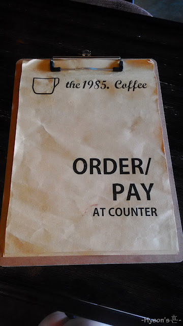 Menu; Afternoon Coffee Break @ The 1985. Coffee
