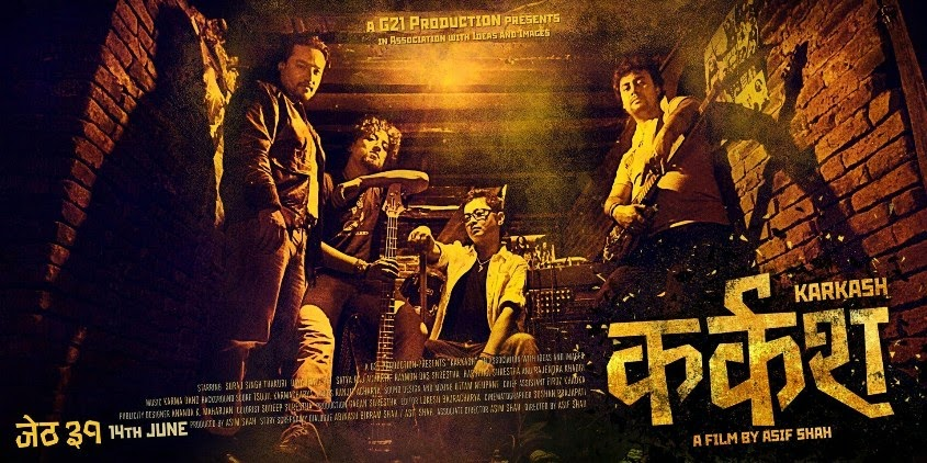 nepali-movie-karkash-poster