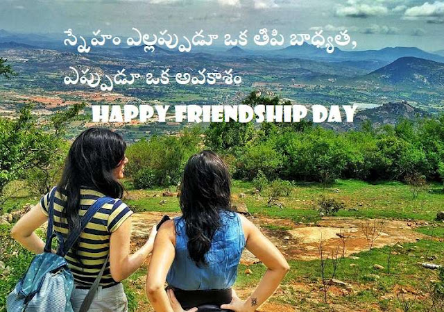 Best Friendship Day Quotes With Images Top 50 Finest Quotes