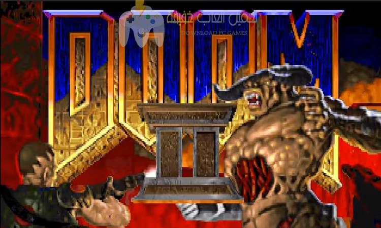تحميل لعبة Doom 2 برابط مباشر