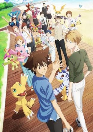 تقرير فيلم الانمي Digimon Adventure: Last Evolution Kizuna (التطور الأخير-الروابط)