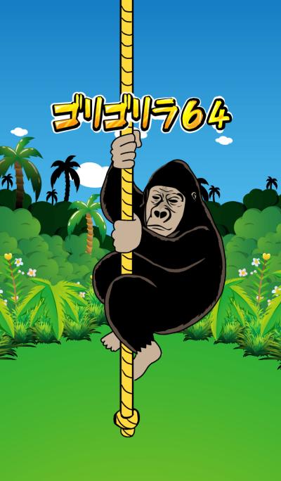 Gorillola 64!