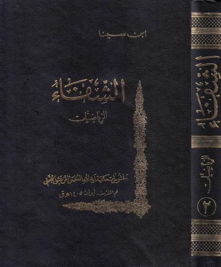 Terjemah Kifayatul Akhyar Pdf