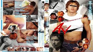 Another Version AV4 – Fall into Temptation