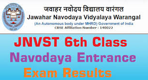 JNVST Result 2018 Navoday Results  5th / 6th / 7th /9th /10th 2018