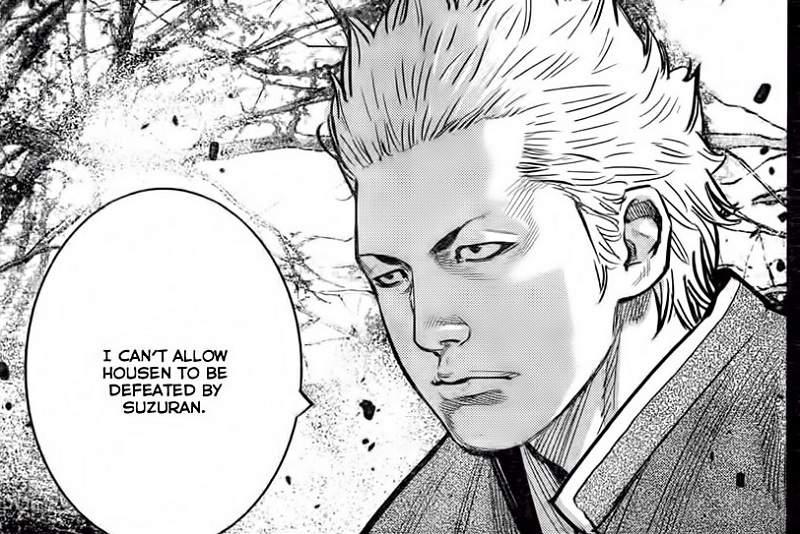 rindaman manga facts