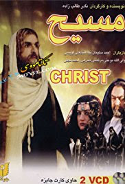 Halo sobat  Selamat Malam Download Film Nabi Isa The Messiah (2007) Subtitle Indonesia