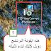 شرح برنامج FSS Video Converter لتحويل صيغ الفيديو