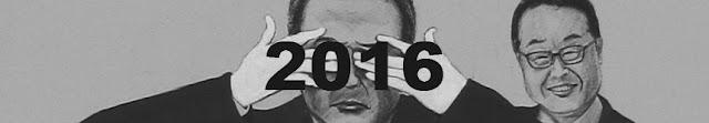 http://nicolasmanenti.blogspot.kr/2016/01/2016_1.html