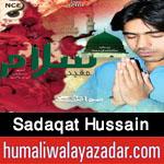 http://www.humaliwalayazadar.com/2016/04/sadaqat-hussain-manqabat-2016.html