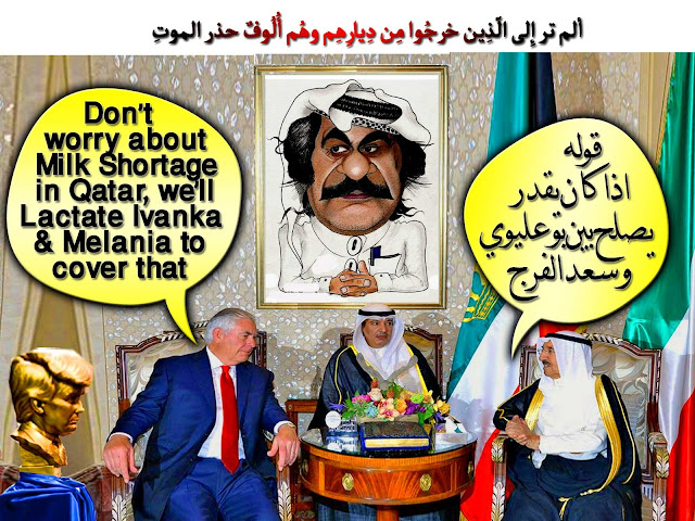 "🐄🐄""Don't worry about Milk Shortage in Qatar, we'll Lactate Ivanka & Melania to cover that"". Tillerson in Kuwait to Finish  Dubai.🐄🐄 قوله اذا كان يقدر يصلح بين بوعليوي وسعد الفرج 💲Blackmail Season Just Began: Egyptian Central Bank Chairman in Abu Dhabi. You Owe Egypt Billion Dollar for saving Abu Dhabi from Qatar, Hamas, ISIS, MBH & Taliban💲 ولقد علِمُوا لمنِ اشتراهُ ما لهُ فِي الآخِرةِ مِن خلاقٍ ولبِئس ما شروا بِهِ أنفُسهُم لو كانُوا يعلمُون  💥Britain joins to Resolve Qatar Dispute. Remember the Good-Ol' David Owen, the dumbass who Fucked Bosnia and Propped Serbia. Here's his Gemini; Boris Johnson Crows:"" WOW! Qatar is GODSEND! this is the Best FUCKUP since Brexit"" NOW! Qatar is Really Fucked: 💥 قالت إِنّ المُلُوك إِذا دخلُوا قريةً أفسدُوها وجعلُوا أعِزّة أهلِها أذِلّةً وكذلِك يفعلُون 😭Qatar's Gettysburg: If anyone ever thinks that Bahrain, Egypt, Saudi, UAE, Control Qatar faith then he's/she's pregnant and needs to see the Nearest Gynecologists. As we speak Qatar supplies Dubai LNG to produce the Emirate's drinking water, power, Aluminum and cooking gas, and Funding the Emirate's Ailing Banks. The Sanctioning Quatros Frogmarched into Qatar by Amateur Turncocks who called themselves Anti-Terrorism strategists, and Christened by WhiteHouse Nepotism. As expected, Trump threw 'em under the bus as the shit hit the fan. It's Tamim's time, he's calling the shots now. As Party Pimp, he musters marching orders to deranged warring factions by Birthright. He's your Dispute Dialogue Doctor, Boys! 😭 والشُّعراء يتّبِعُهُمُ الغاوُون ألم تر أنّهُم فِي كُلِّ وادٍ يهِيمُون وأنّهُم يقُولُون ما لا يفعلُون 🦌Qatar Response: Why've Jordan backed out? They'll ship out a quarter of million Palestinians back to Amman if they did! وهُو الّذِي جعلكُم خلائِف الأرضِ ورفع بعضكُم فوق بعضٍ درجاتٍ لِّيبلُوكُم فِي ما آتاكُم إِنّ ربّك سرِيعُ العِقابِ وإِنّهُ لغفُورٌ رّحِيمٌ Thani: We won't ditch Iran, MBH, Hezbollah, Hamas & Taliban. Qatar ain't closing down neither Aljazeera nor Turkish Henhouse🦌 🙊 Wanted Dead or Alive A Negotiator Between Saudi & Qatar 🙊 إِنّ اللّه لا يستحيِي أن يضرِب مثلاً مّا بعُوضةً فما فوقها فأمّا الّذِين آمنُوا فيعلمُون أنّهُ الحقُّ مِن رّبِّهِم وأمّا الّذِين كفرُوا فيقُولُون ماذا أراد اللّهُ بِهـذا مثلاً يُضِلُّ بِهِ كثِيراً ويهدِي بِهِ كثِيراً وما يُضِلُّ بِهِ إِلاّ الفاسِقِين 🐝 How to Short-Circuit Trump? Is this a daylight SCAM or a New Renegade State in the making or a Joke. While Trump was Fucking Saudi & Its GCC Poodles to Smoke Qatar for Copulating Iran. Iran Turns Around, and Fucks Trump unlubed; Using 30 Junk Boeing 737 Order. Turkey Got Qatar; a Tryout. 🐝 مثلُهُم كمثلِ الّذِي استوقد ناراً فلمّا أضاءت ما حولهُ ذهب اللّهُ بِنُورِهِم وتركهُم فِي ظُلُماتٍ لاّ يُبصِرُون 🐪Bahrain, Egypt, Saudi Arabia and UAE cut diplomatic ties to Qatar as Desperate attempt to force Qatar to throw Hamas, Hezbollah, Iran, Muslim Brotherhood and Taliban under the bus, suck Salman's Cock, and kowtow to Wahabi MountainGoats for Protection as Bahrain. Leaving this Tiny Sheikhdom at peril from within. Qatar ain't that sovereign to survive as Party Pimping Prostitute Nation. Wasting its own Hydrocarbon Surplus to Bribe Common Thugs to stay away from Qatar affairs. She's Fostering Fugitives and MediaWhore as Aljazeera to highlight her on World Map. As we speak; US, Iran, Palestinians, Egyptians & Hezbollah are sharing the Trenches, committing genocide against Sunnis in Iraq, Libya, Syria, and Yemen. Sheikh Tamim, told Trump, Salman & his GCC Poodles: 'Up Yours and go fuck yourselves'. He ain't ditching Iran, Israel, Hezbollah, Hamas, and Muslim Brotherhood. Qatari Citizens that Tamim is fattening can't be trusted, they're in fact Iranians Turncocks & Stateless Arabs with mean agenda to overthrow Tamim anytime. They won't override their Diaspora DNA syndrome. It drives 'em Iranian SleeperCells Zombies to execute Ayatollah Agenda when activated by default. Tamim fate As Noriega, He built $1B worth, fully funded US Air Base in Al Udeid as PMC to Safeguard his Dynasty from his own People. Not even close. Taimur Khan! Reset your spelling checker. Psst: it's 'Behavior'🐪  واتّقُوا فِتنةً لاّ تُصِيبنّ الّذِين ظلمُوا مِنكُم خآصّةً واعلمُوا أنّ اللّه شدِيدُ العِقاب واذكُرُوا إِذ أنتُم قلِيلٌ مُّستضعفُون فِي الأرضِ تخافُون أن يتخطّفكُمُ النّاسُ فآواكُم وأيّدكُم بِنصرِهِ ورزقكُم مِّن الطّيِّباتِ 🐐Wahabi Mountain Goats Anal Floss:  الملك سلمان حليم شديد العقاب Ramadan al-Anzi Equated King Salman W' God🐐"