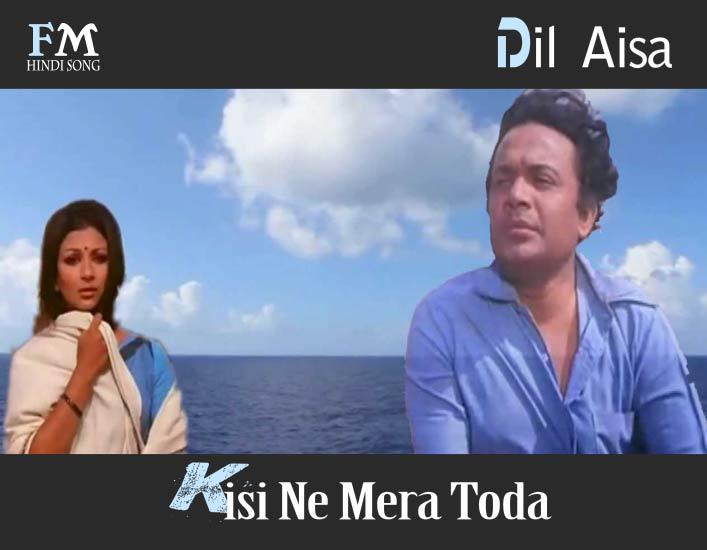 DilAisa-Kisi-Ne-Mera-Toda-Amanush-(1975),