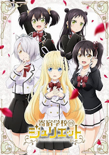 Kishuku Gakkou no Juliet 1-12 Batch Subtitle Indonesia