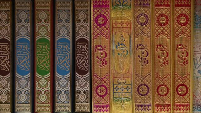 Biografi Imam Qiraat