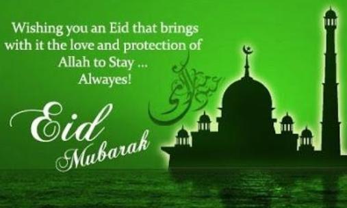 Ucapan Selamat Idul Fitri Dalam Bahasa Inggris Belajar Bahasa