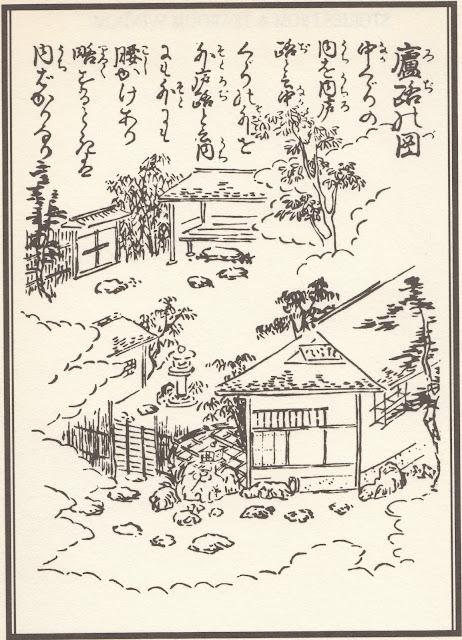 tea garden