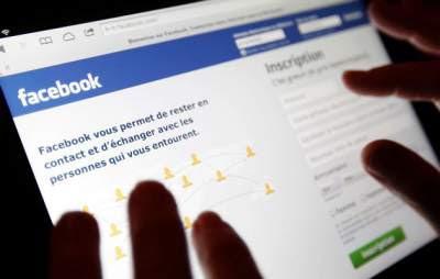 Tips Cara Melindungi Akun Facebook Anda Dari Hacker