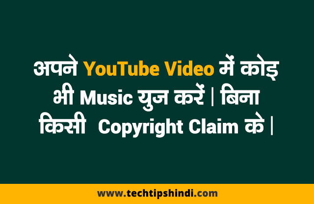 how to use music on youtube without copyright claim?