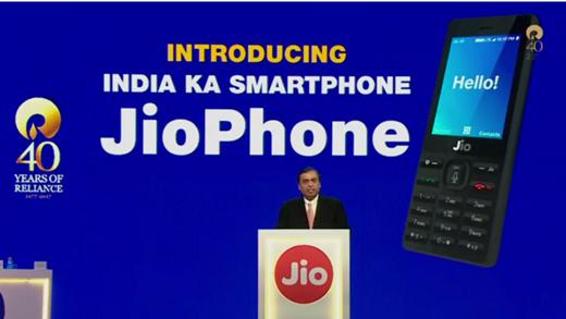 Reliance-jio-4g-feature-phone-ki-jankari