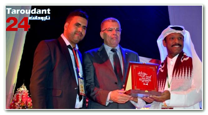 مهرجان هوارة الدولي للمسرح بمدينة أولاد تايمة يكرم عامل إقليم تارودانت
