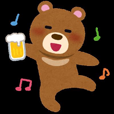 酔っ払ったクマのイラスト