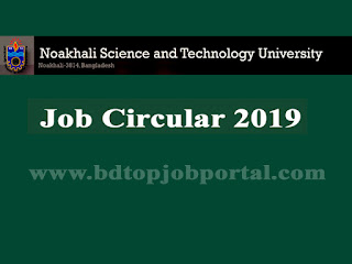 Noakhali Science and Technology University (NSTU) Job Circular