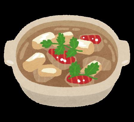 ねぎま鍋のイラスト