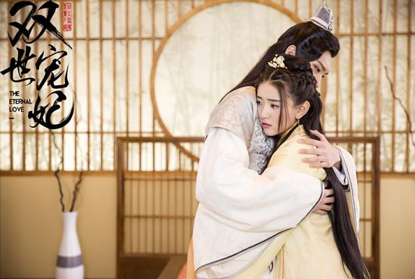 [LYRICS] 九張機 (Nine-Part Rhyme) - 葉炫清 (Ye Xuan Qing)    The Eternal Love OST