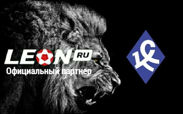 ФК Крылья Советов