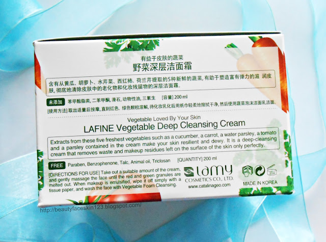 Lamy Cosmetics Lafine Vegetable Deep Cleansing Cream