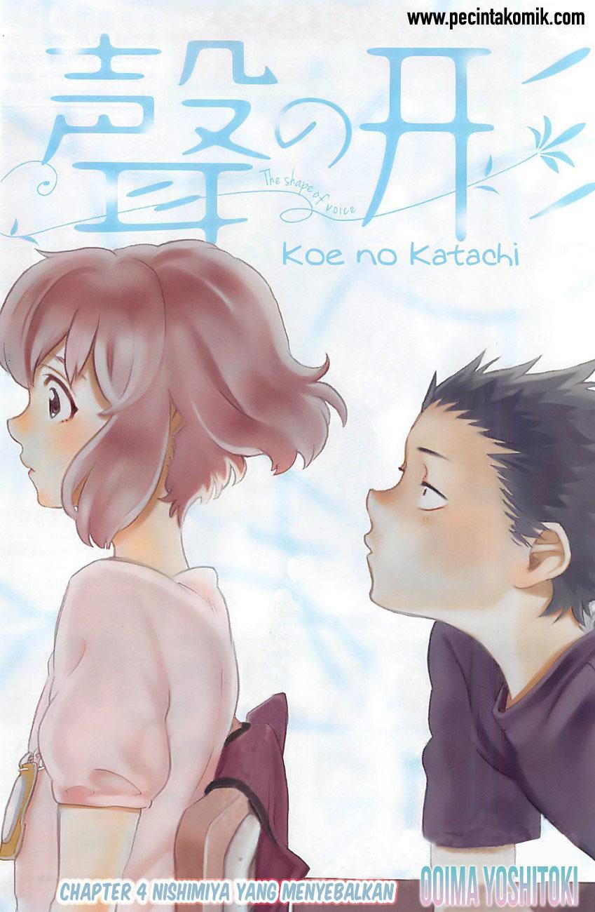 Koe no Katachi Chapter 04-2