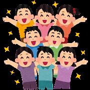 肩を組む子供たちのイラスト(アジア人)