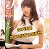 미카미 유아 (三上悠亜,Yua Mikami) 의 메이드작품이있는 S1품번