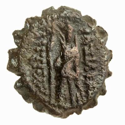 Moneda acuñada del rey Antíoco el de la historia de Janucá encontrado en Jerusalén