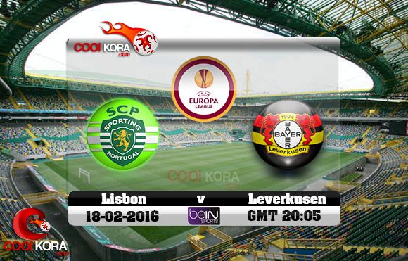 مشاهدة مباراة سبورتينج لشبونة وباير ليفركوزن اليوم 18-2-2016 في الدوري الأوروبي