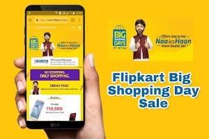 Flipkart Big Shopping Days Sale 13 To 16 May In Hindi