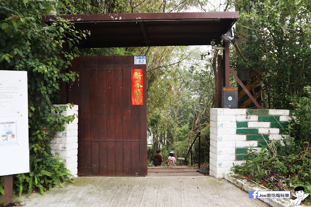 IMG 1412 - 【新竹旅遊】竹科人的後花園,寶山一號水庫旁的『沙湖壢咖啡館』,午後散步喝杯咖啡的好去處,寶山水庫的風景盡收眼底