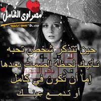صور حب وعتاب 2018 كلام حب وعتاب للحبيب