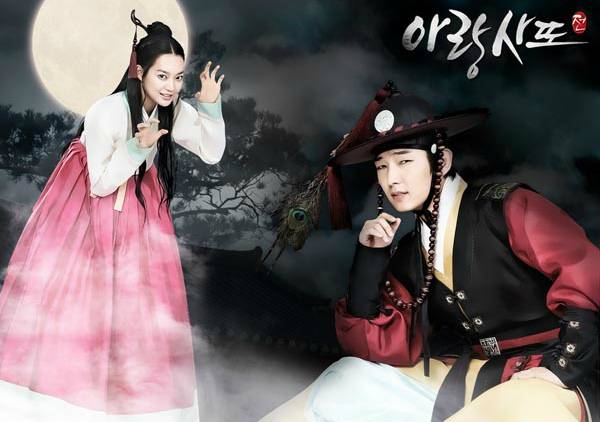 Arang and the Magistrate Batch Subtitle Indonesia