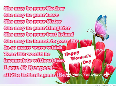 3210 - Best Women�s Day SMS, WhatsApp & Facebook Messages to send Happy Women�s Day greetings