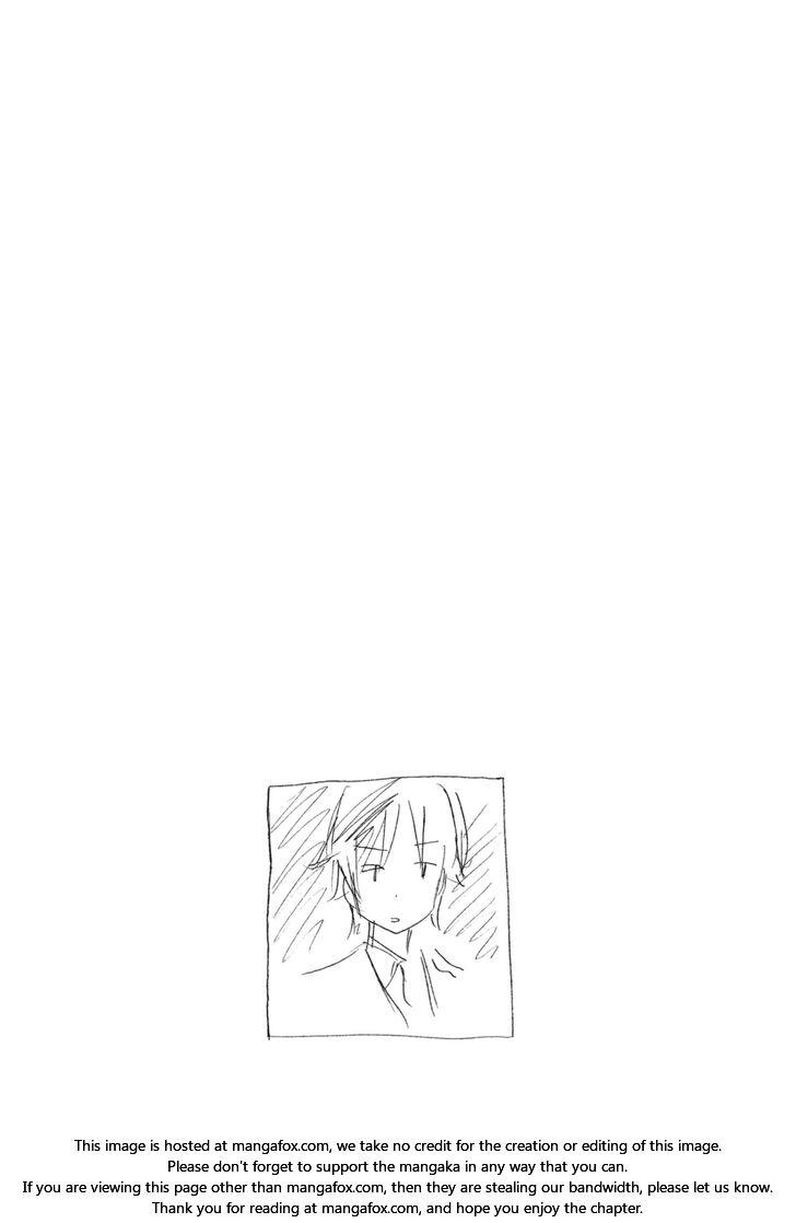 Minami-ke - Chapter 209