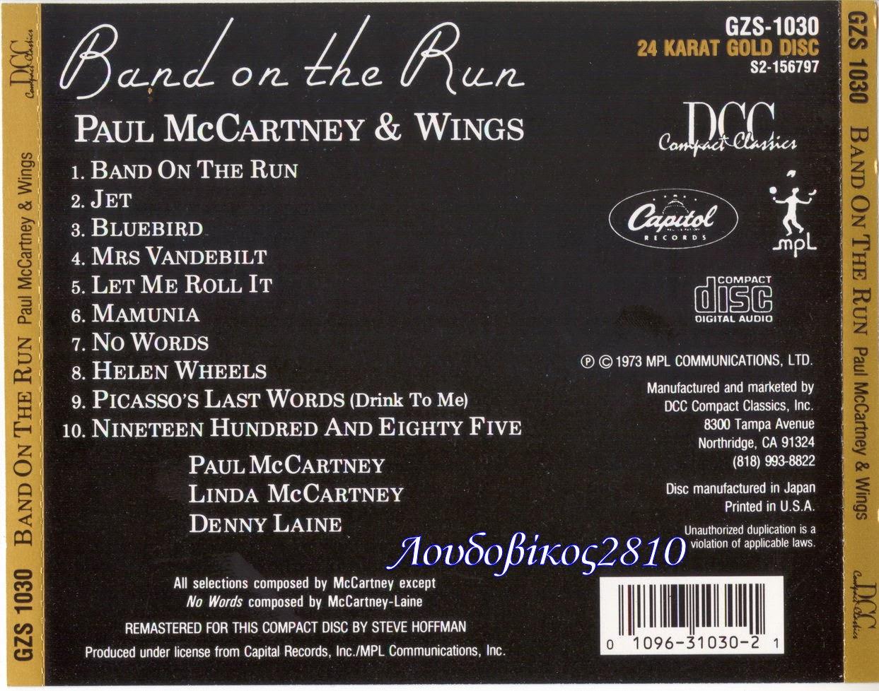ENTRE MUSICA PAUL McCARTNEY WINGS