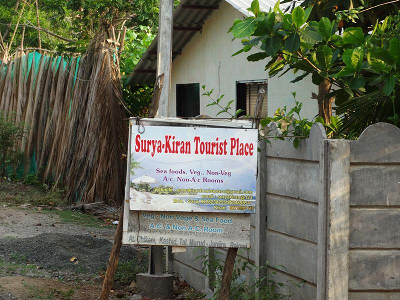 Hotel Surya Raj Kiran Lonavala Haunted Story Indian