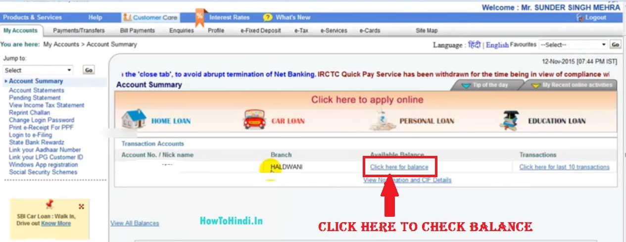 sbi kiosk account balance check online