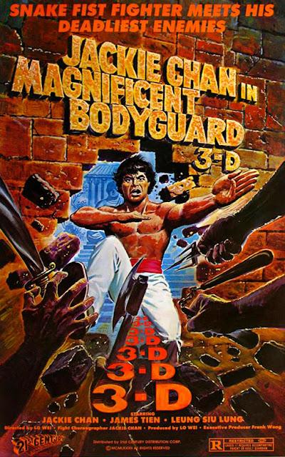 Magnificent Bodyguards ไอ้มังกรถล่มเขาเหลียงซาน
