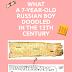 Gambar dari Anak berusia 7 Tahun di Rusia pada Abad ke-13